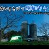 "<span class=""title"">vlog 森のまきばで昭和キャンプ【後編】</span>"