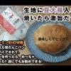 "<span class=""title"">vlog 豆大福パン</span>"