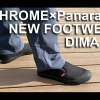 "<span class=""title"">CHROME×Panaracer NEW FOOTWEAR DIMA3.0</span>"
